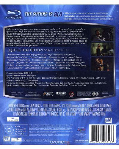 Призрачна бленда (Blu-Ray) - 2