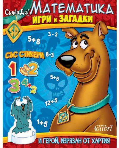 Скуби-Ду: Математика – игри и загадки (със стикери) - 1