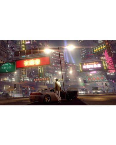 Sleeping Dogs: Definitive Edition (Xbox One) - 4