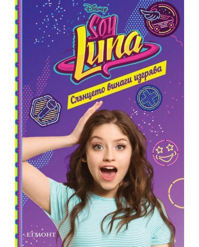 Soy Luna 6: Слънцето винаги изгрява - 1