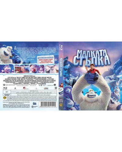 Малката стъпка (Blu-ray) - 2