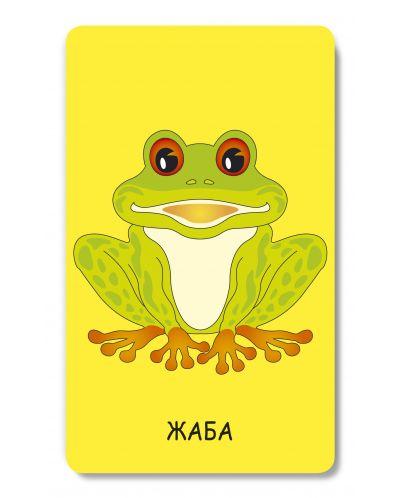 Смях карти - 3