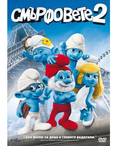 Смърфовете 2 (DVD) - 1