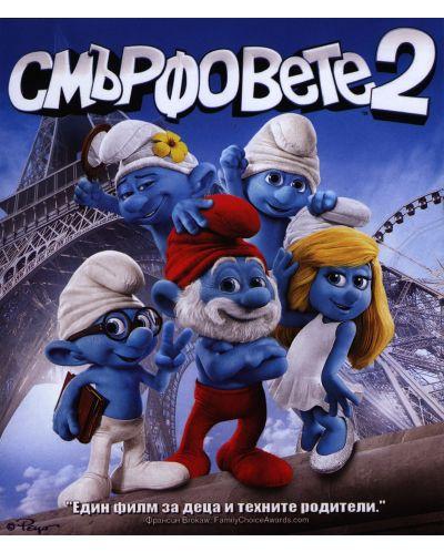 Смърфовете 2 (Blu-Ray) - 1