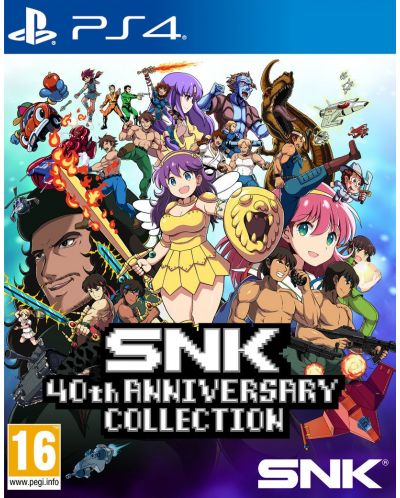 SNK 40th Anniversary Collection (PS4) - 1