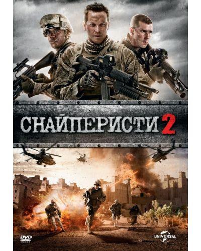 Снайперисти 2 (DVD) - 1