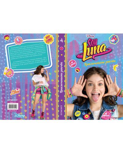 Soy Luna 1: Приключението започва - 2