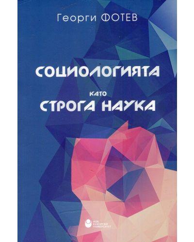 Социологията като строга наука (меки корици) - 1
