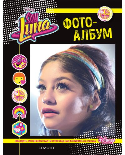 Soy Luna: Фотоалбум - 1