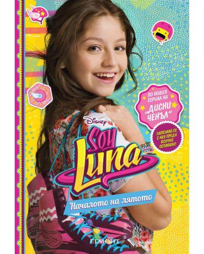 Soy Luna: Началото на лятото - 1
