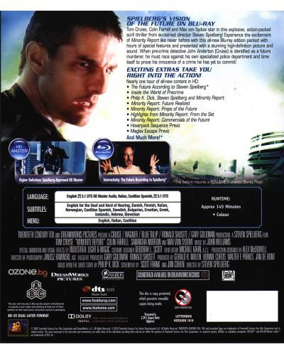 Специален доклад (Blu-Ray) - 2