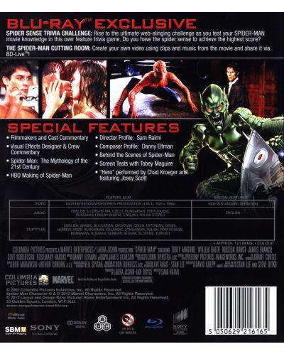 Спайдър-мен (Blu-Ray) - 3