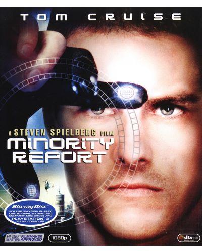 Специален доклад (Blu-Ray) - 1