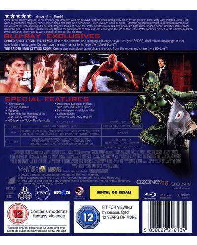 Спайдър-мен Трилогия (Blu-Ray) - 5