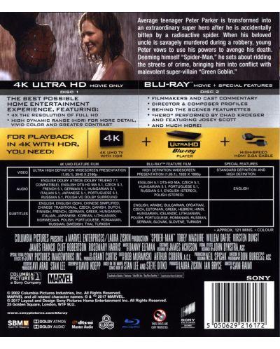 Спайдър-мен 1 (4K UHD Blu-Ray) - 2
