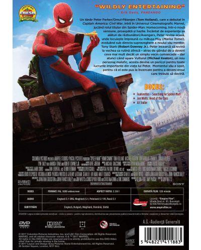 Спайдър-мен: Завръщане у дома (DVD) - 2