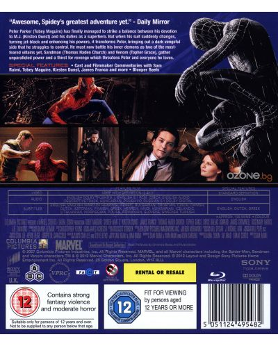 Спайдър-мен Трилогия (Blu-Ray) - 9