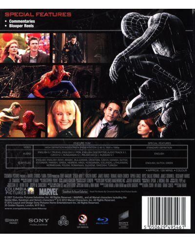 Спайдър-мен 3 (Blu-Ray) - 3