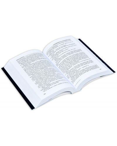 Стоманения плъх - том 1 - 3
