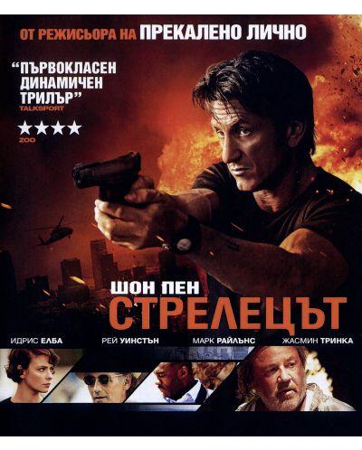 Стрелецът (Blu-Ray) - 1