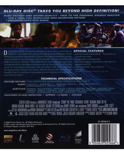 Уличен ритъм (Blu-Ray) - 2