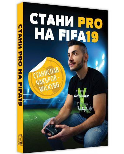 stani-pro-na-fifa19 - 2