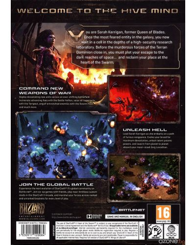 StarCraft II: Heart of the Swarm (PC) - 9