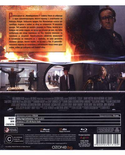 Опасна плячка (Blu-Ray) - 2