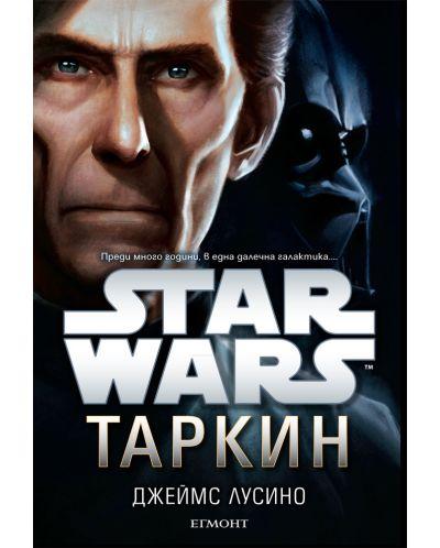 Star Wars: Таркин - 1