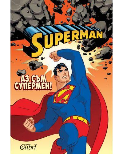 Superman: Аз съм Супермен - 1