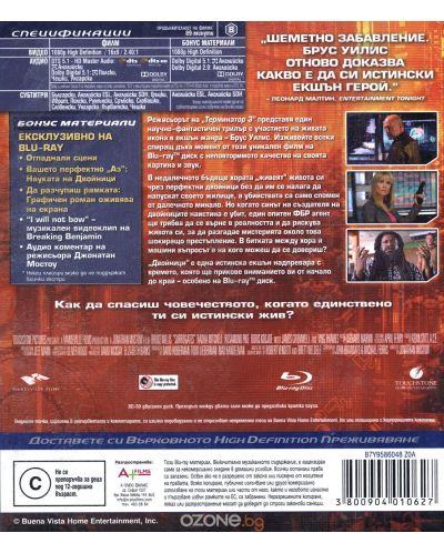 Двойници (Blu-Ray) - 3