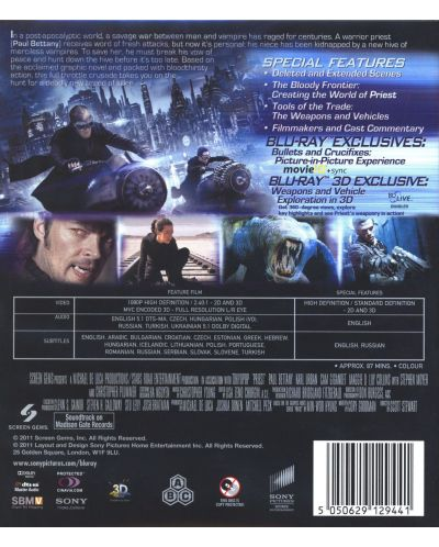 Свещеник 3D + 2D (Blu-Ray) - 3