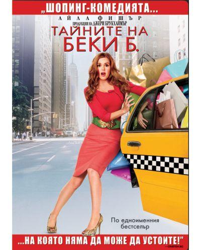 Тайните на Беки Б. (DVD) - 1