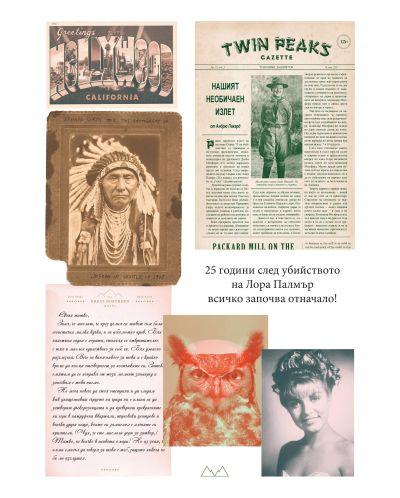Тайната история на Туин Пийкс-3 - 4
