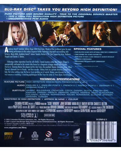 Таен прозорец (Blu-Ray) - 4