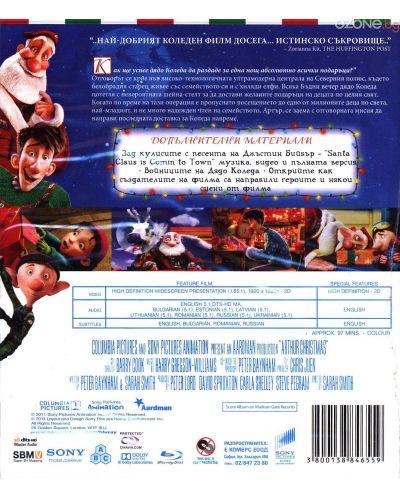 Тайните служби на Дядо Коледа 2D (Blu-Ray) - 3