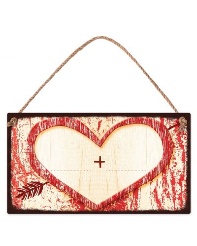 Табелка - Сърце - за дописване - 1