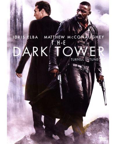 Тъмната кула (DVD) - 1