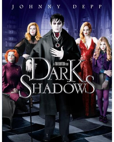 Тъмни сенки (Blu-Ray) - 1