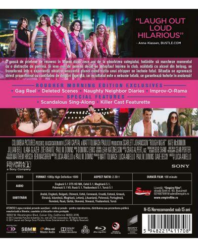 Тежка нощ (Blu-Ray) - 3
