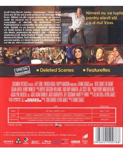 Тежка категория (Blu-Ray) - 2