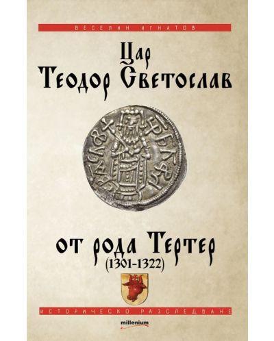 Цар Теодор Световлав от рода Тертер (1301-1322) - 1