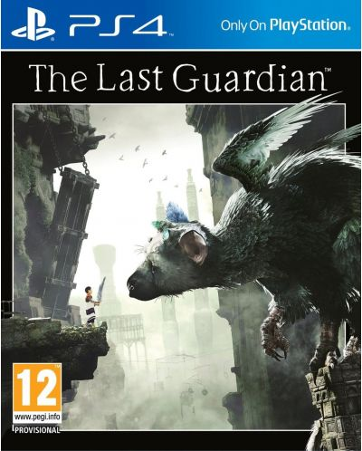 The Last Guardian (PS4) - 1