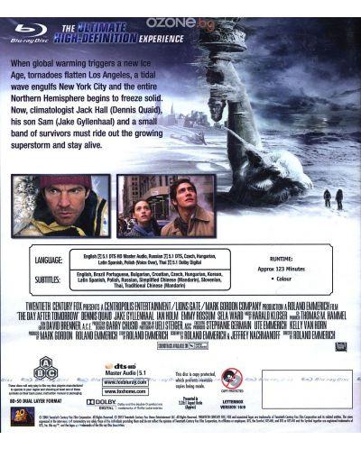 След утрешния ден (Blu-Ray) - 2