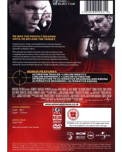 The Bourne Identity (DVD) - 2