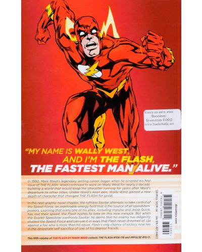 The Flash by Mark Waid Book Five - 2