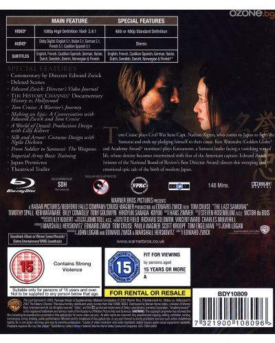 The Last Samurai (Blu-Ray) - 2