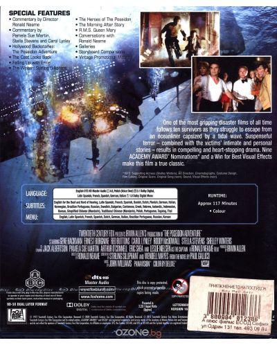 Приключението на Посейдон (Blu-Ray) - 2