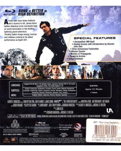 007: Живи светлини (Blu-Ray) - 2