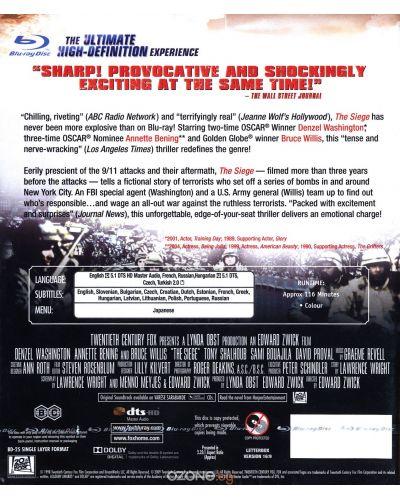 Блокада (Blu-Ray) - 2